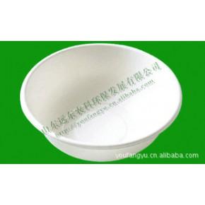订做纸碗一次性餐具 一次性纸浆环保餐具