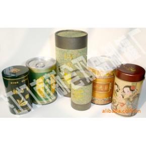 圆纸罐,茶叶纸罐 可定制