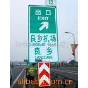海量批发各种型号和规格的道路交通指示牌 盒子 滑道配件等