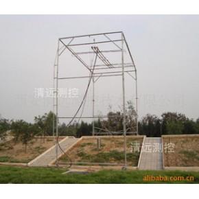 西安清远测控技术有限公司