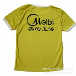 2011新款 针织网眼圆领T-shirt