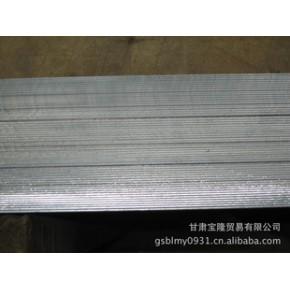 优质1.4*1.5*2.5冷板