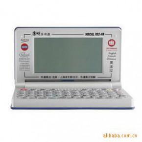法英汉语电子词典翻译机 康明法语通TD-2702-FR 新法英汉词典