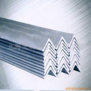 等边角钢不等边角钢 上海角钢出口 角钢生产家