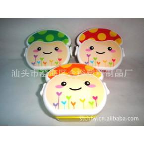 蘑菇饭盒/卡通饭盒/新奇特饭盒