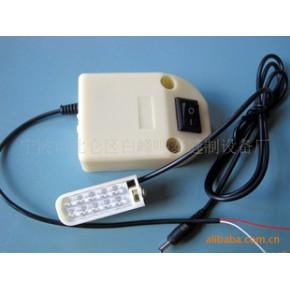 LED-10缝纫机工作灯,小巧,美观,安装方便,效率高,几乎不耗电