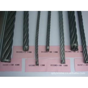 煤矿专用钢丝绳 光面钢丝绳