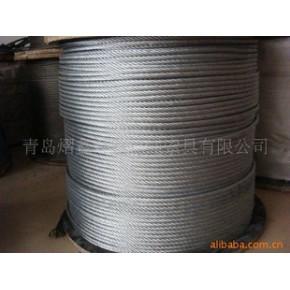 耐磨打桩专用钢丝绳  扁丝钢丝绳
