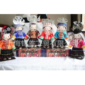 批发零售56民族刺绣工艺娃娃