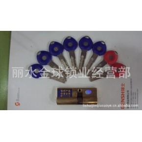 超B级锁芯、防盗门锁芯、锁芯、防盗门锁、防技术开启、防盗门、