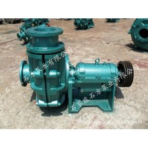 渣浆泵150ZJ-I-C42石方泵业专业生产