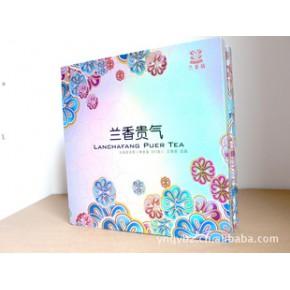 精品普洱茶 单饼礼盒 1000起订