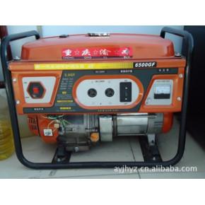 汽油发电机(9成新) 重庆渝本