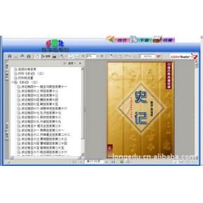 龙教多媒体数字图书馆 12万册政府&企业版本