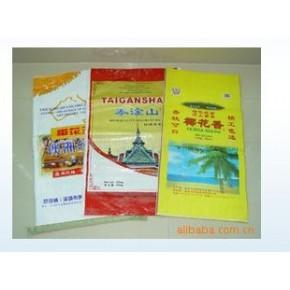 精品米袋【多款多色】 根据客户包装需求