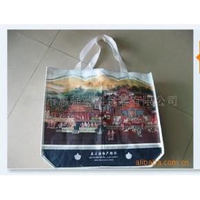 ~首推~各种塑料编织袋、米袋、纸塑复合袋