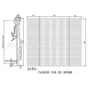 LED散热器    电子散热器   优质散热器