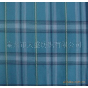 提供各种21S,32S,40S全棉色织布,100%CTN,亚麻棉,服装面料