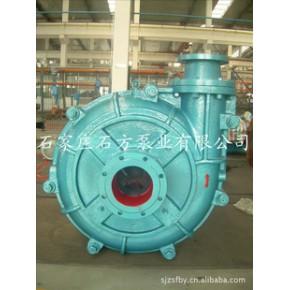 石家庄渣浆泵供应150ZJ-I-C58