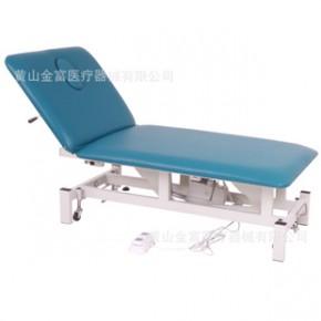 ELx-02 二节电动升降治疗床/理疗床/2段多体位 进口电机 电机60v