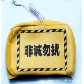 USB电热暖手鼠标垫 康馨