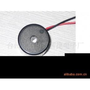 电动喷雾器充电器 智捷 ZJ