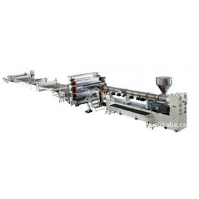 PP、PE厚板生产线 XQ