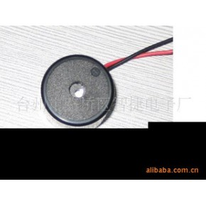 6V 12V铅酸电池充电器,高质量