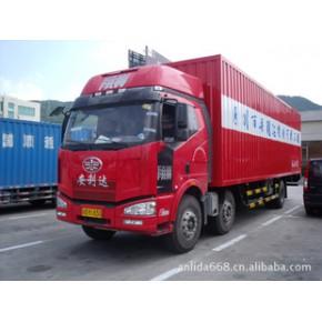 提供中外运10米长车型海关监管运输