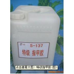 特级指甲胶胶水 强力胶粘剂