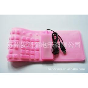 109键键盘 彩色硅胶软键盘 可折叠硅胶软键盘