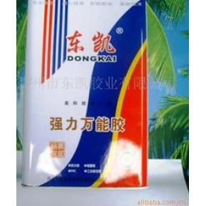强力胶粘剂 氯丁型万能胶