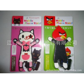 新款热款Kutusitanyanko Mobile phone Stand 靴下猫手机支架