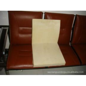 河北翔云公司专业生产座椅高回弹定型海绵