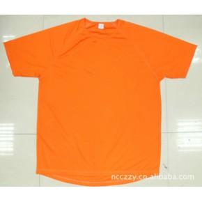 男T恤 订货 CZ2240