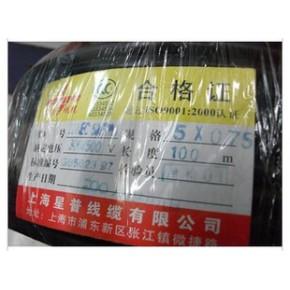 聚氯乙烯绝缘护套软线 RVV  5*1.5平方