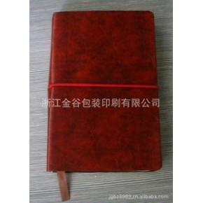 优质PU封面,横绑带的仿真皮笔记本