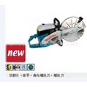 牧田(Makita)电动工具 进口园林工具 汽油切断锯 DPC7311