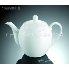 各式优质精美酒店陶瓷餐具海鸥咖啡壶