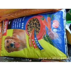 北京比格泰高级成犬粮 狗饲料