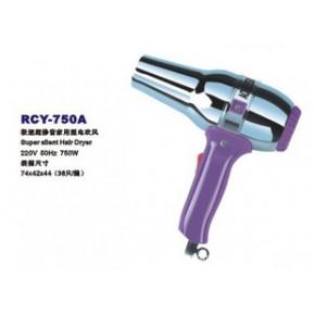 家用迷你金属电吹风RCY-750A