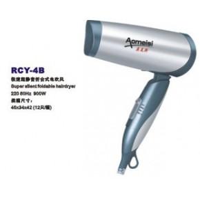 可折叠家用电吹风RCY-4B