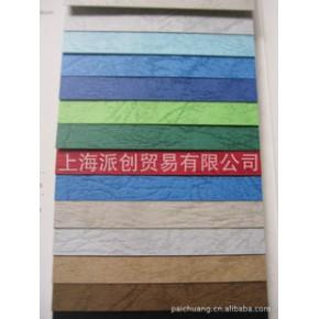 日本进口云彩纸 美纹纸 云彩纸