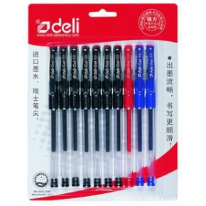 得力办公用品/文具 中性笔/水笔 促销装10支现货6610