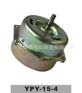 【专业供应ypy-15-4优质净化器电机