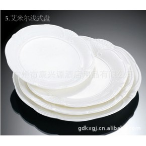 各式优质精美专业制作陶瓷艾米尔浅式盘子