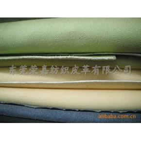 1.4mm彩色手环布超纤 超纤手环布