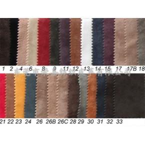 西施绒-彩色单面植绒布 单面绒
