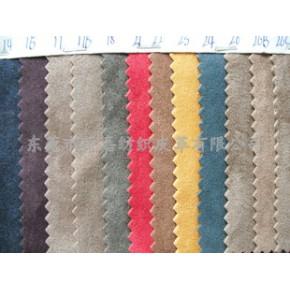 彩色单面绒布 颗粒面植绒布 西施绒
