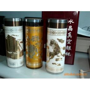 志鑫杯业,提供商务礼品杯、银离子保健杯,办公杯
